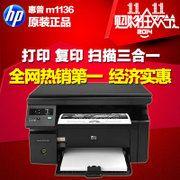 深圳惠普打印机加碳粉