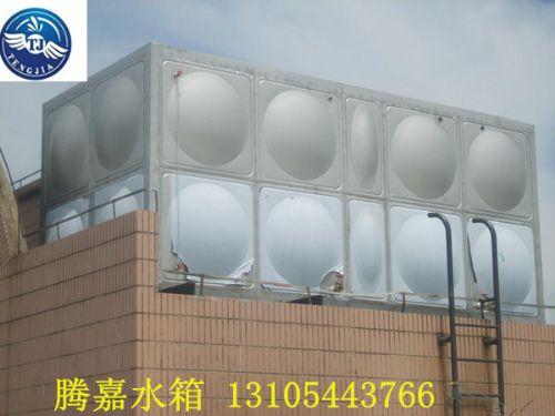 腾嘉不锈钢水箱厂家开创水箱新局面
