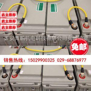 宁夏银川蓄电池品牌,宁夏银川蓄电池品牌价格,宁夏银川蓄电池品牌报