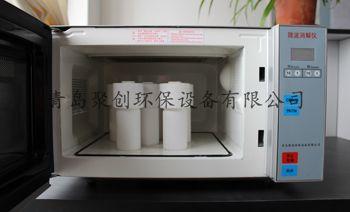 污水检测仪器COD微波消解仪