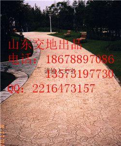 莱芜压花路面价格_13573197730,压花地面施工方案