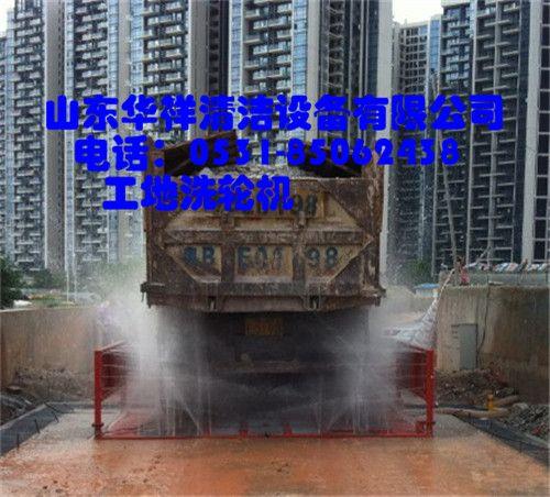 潍坊平板式工地洗轮机厂家、报价、工程洗车槽