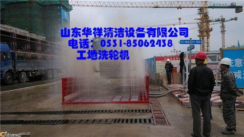 潍坊水泥厂水泥运输车辆轮胎清洗设备工地洗轮机厂家