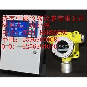 H2泄漏检测仪