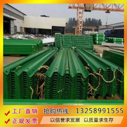 长期供应波形护栏板 厂家直销 量大返现 喷塑护栏板