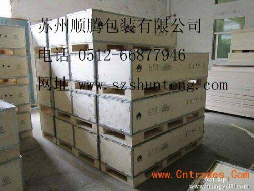 苏州木包装箱苏州钢带箱
