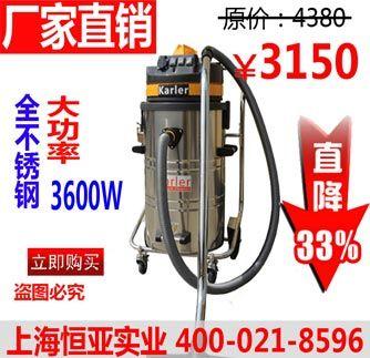 上海工业吸尘器吸粉末铁屑吸油吸水机大功率工厂车间用吸尘器