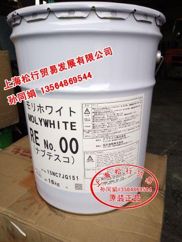 日本协同润滑脂MOLYWHITE RE NO.00安川机器人手臂