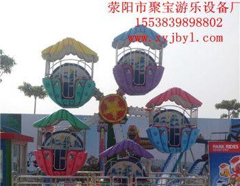 观览车,儿童观览车,豪华观览车大型游乐设备