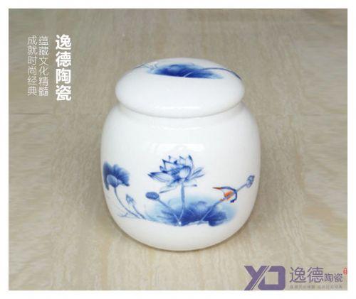 景德镇陶瓷茶叶罐定制 陶瓷罐厂家批发