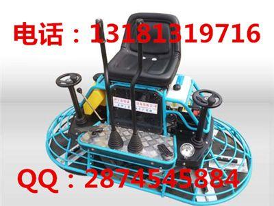 座驾式驾驶式抹光机 混凝土施工机械 路面机械 价格低价