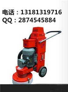 厂家供应环氧地坪无尘研磨机 水泥耐磨地面打磨机