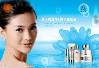 低价批发温碧泉化妆品保证原装正品专柜验货咨询QQ:6425431