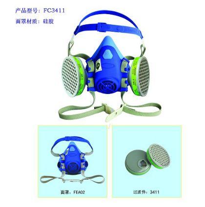 自吸过滤式防颗粒物呼吸器FC3411