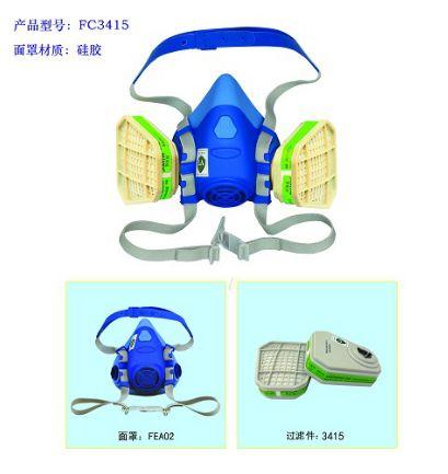 自吸过滤式防颗粒物呼吸器FC3415