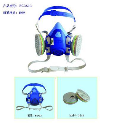 自吸过滤式防颗粒物呼吸器FC3513
