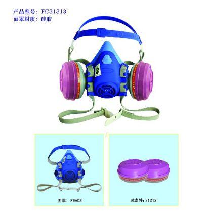 自吸过滤式防颗粒物呼吸器FC31313
