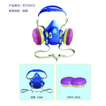 自吸过滤式防颗粒物呼吸器FC33313