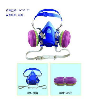自吸过滤式防颗粒物呼吸器FC35132