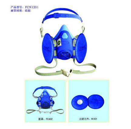自吸过滤式防颗粒物呼吸器FCN1201