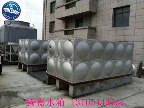 腾嘉不锈钢水箱报价环保精品