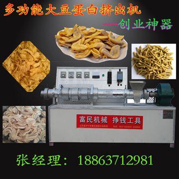 专业黄豆牛排机 牛排豆皮机成型机 全自动牛排豆皮机价格