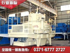 玄武岩制砂机价格低质量高,厂家直销