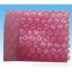 普宁市气泡膜,高要市防静电保护膜,化州市泡泡袋