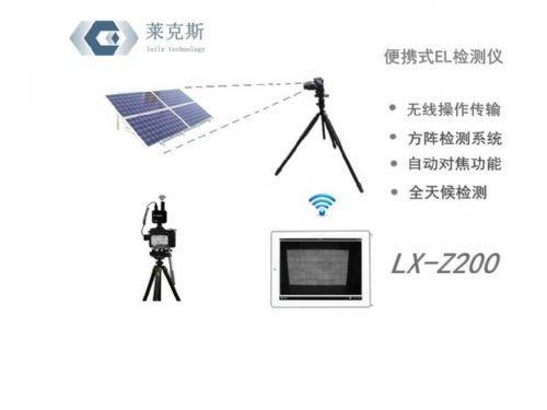 光伏太阳能组件便携式el检测仪