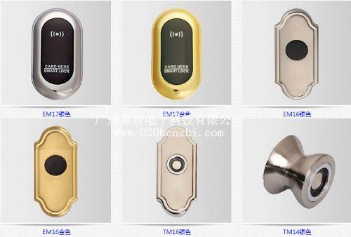 贵州洗浴电子锁_桑拿智能锁_EM25青古铜桑拿锁