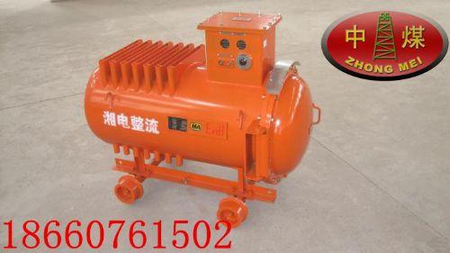防爆充电机  ZBC-90/280防爆充电机 8吨蓄电车充电机