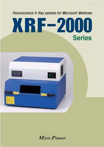 专用分析仪快速检测水中COD化学需氧量