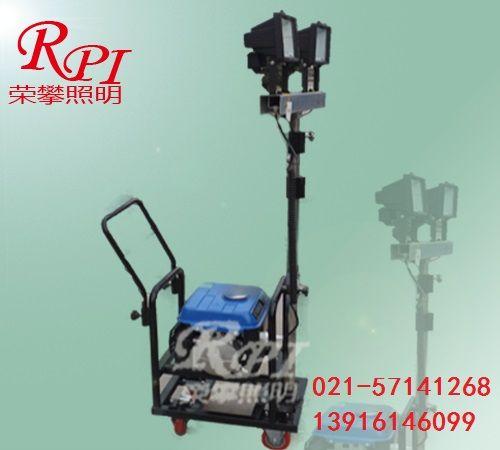 上海【SFW6120】海洋王SFW6120轻便式升降泛光工作灯