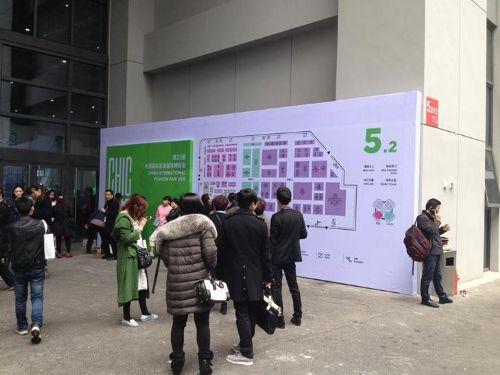 2016上海服装展CHIC服装展
