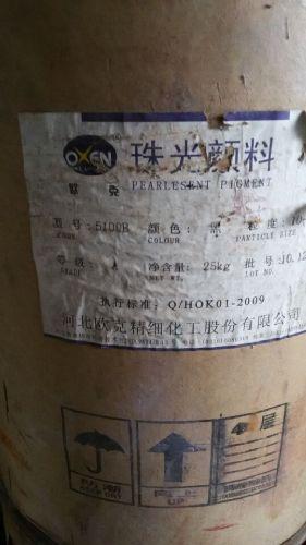 回收库存海藻酸钠18732029968