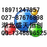 盐酸埃罗替尼原料药CAS:183319-69-9