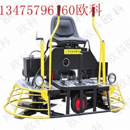 座驾式抹光机厂家 混凝土驾驶型抹光机 座驾式抹光机供应商