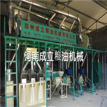 玉米加工成套机械的供应商