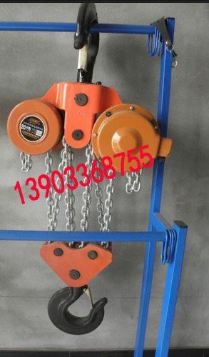 5吨3米6米9米DHP环链电动葫芦价格