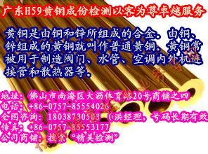 珠海中山东莞进口CuW80钨铜棒牌号鉴定分析成分化验检测机构