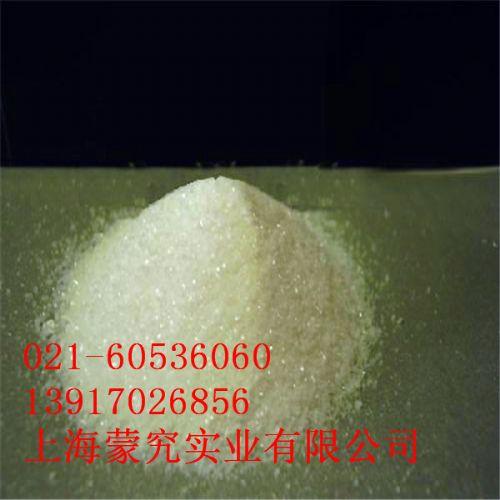 上海现货供应食品级a-硫辛酸抗氧化剂