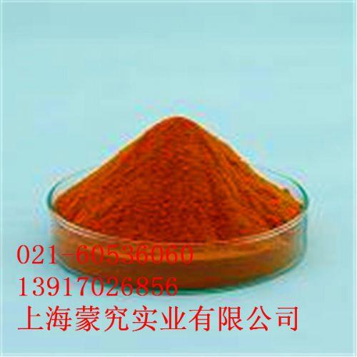 供应高含量β-胡萝卜素 天然着色剂 抗氧化剂