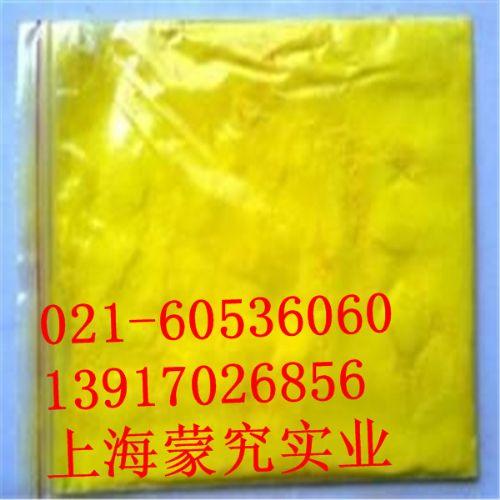 长期应该食品级柠檬黄食用色素 着色剂