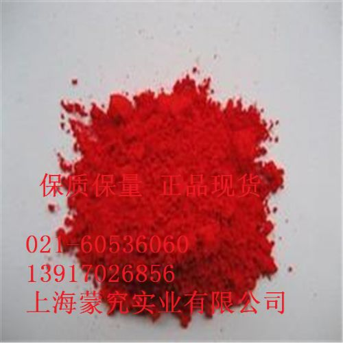 供应优质食品级新红 红色色素 保质保量