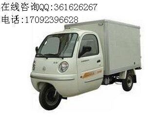福田五星京王厢式三轮货车质优价廉
