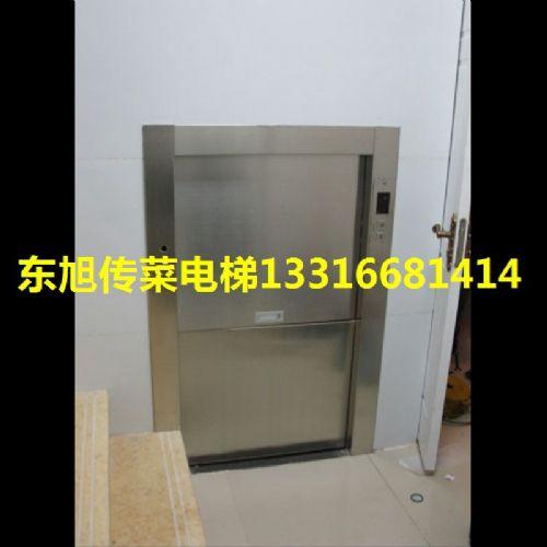 深圳传菜电梯 餐梯食梯 厨房传菜机电梯 酒店杂物电梯>!<欢迎您