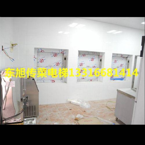 惠州传菜电梯 餐梯食梯 厨房传菜机电梯 酒店杂物电梯>!<欢迎您