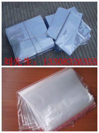 重庆PE平口袋,重庆PE折边袋