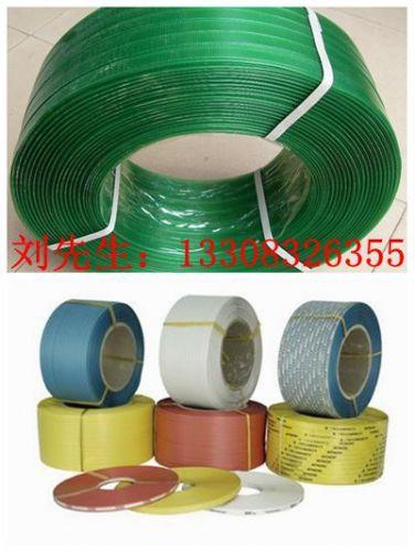 重庆塑钢带公司,重庆PET绿色塑钢带