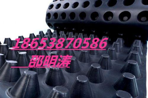 合肥蓄排水板